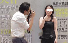 Beijing VIP event photographer to hire