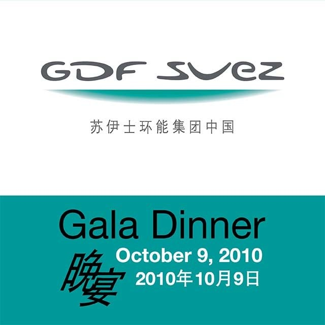 gala dinner photographer shanghai
