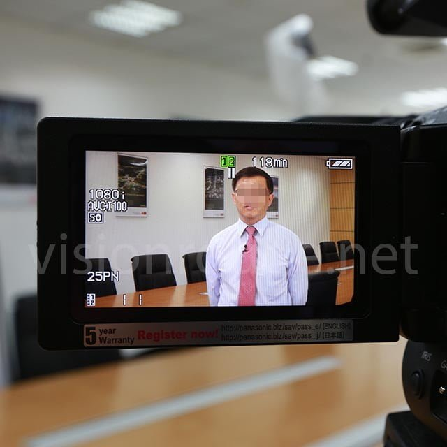 ABB office interview China