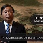 Nanjing mayor interview