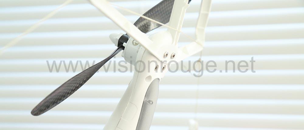 carbon_propeller