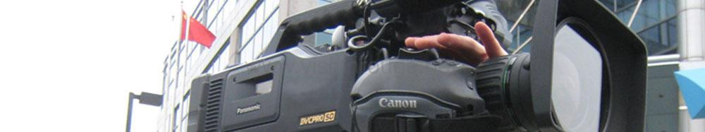 DVCPROHD Camera in China to hire