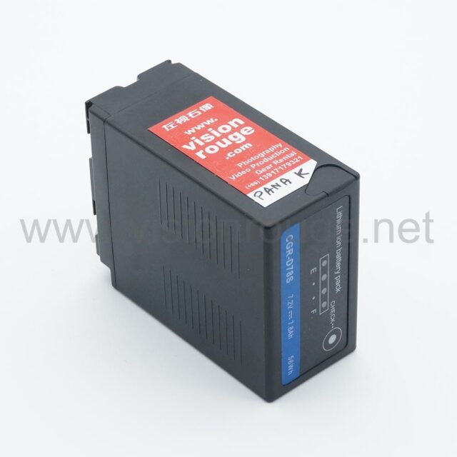 Panasonic_D78S_battery_to_rent_in_China_front